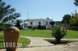Villa Paradisos in Archagelos, Rhodes, Dodekanessos Islands