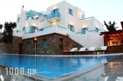 Galini Villa in Platys Gialos, Mykonos, Cyclades Islands
