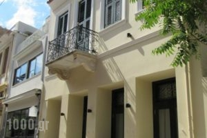 Kerameion_accommodation_in_Hotel_Central Greece_Attica_Athens