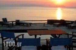 Cape Napos in Sifnos Chora, Sifnos, Cyclades Islands