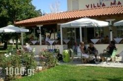 Villa Malia in Malia, Heraklion, Crete