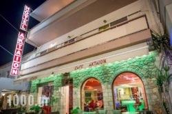 Aktaion Hotel in  Monemvasia, Lakonia, Peloponesse