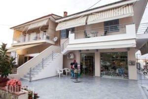 Kentrikon Suites_lowest prices_in_Hotel_Macedonia_Halkidiki_Haniotis - Chaniotis