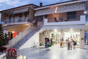 Kentrikon Suites_best prices_in_Hotel_Macedonia_Halkidiki_Haniotis - Chaniotis
