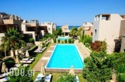 Plakias Resorts in Athens, Attica, Central Greece