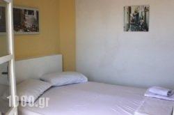 Agali Apartments in Tinos Chora, Tinos, Cyclades Islands