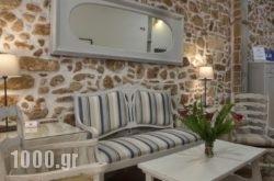 Vilelmine in Daratsos, Chania, Crete