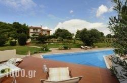 Exclusive Villa Sani Resort in Kassandreia, Halkidiki, Macedonia