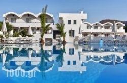 Hotel Sea View in Sandorini Chora, Sandorini, Cyclades Islands