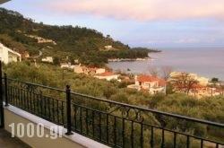 Golden Beach Inn in Limenaria, Thasos, Aegean Islands