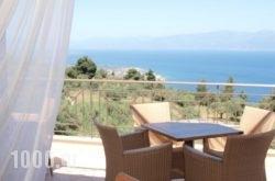 Hotel Theasi in  Diakopto, Achaia, Peloponesse