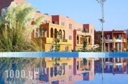 Orpheas Resort Hotel (Adults Only) in Sfakia, Chania, Crete