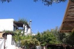 Patriko in Aspous, Skyros, Sporades Islands