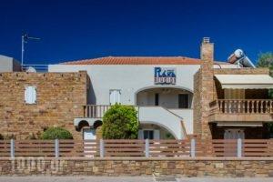 Plaka Studios_accommodation_in_Hotel_Aegean Islands_Chios_Aghia Ermioni