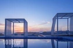 Colours of Mykonos Luxury Residences & Suites in Mykonos Chora, Mykonos, Cyclades Islands