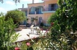 Antonia'S Apartments in Amaranthos, Evia, Central Greece