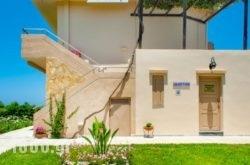 Delta Studios in Gerani, Chania, Crete