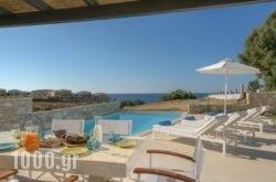 Lygaries Villas in Stavromenos, Rethymnon, Crete