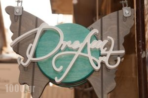Dream Art Studios_best prices_in_Hotel_Crete_Chania_Chania City