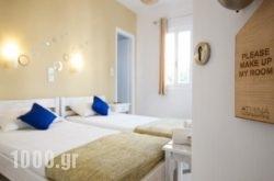 Athina Rooms in Paros Chora, Paros, Cyclades Islands