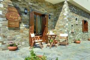Iatrou Guesthouse_lowest prices_in_Hotel_Thessaly_Magnesia_Alli Meria