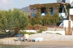 Maria Tsanakalioti Apartments in Makrys Gialos, Lasithi, Crete
