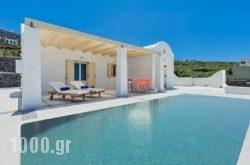 Alter Ego Villa in Fira, Sandorini, Cyclades Islands