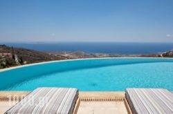 Aeolis Tinos Suites in Syros Chora, Syros, Cyclades Islands