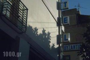 Byzantio_accommodation_in_Hotel_Peloponesse_Messinia_Kalamata