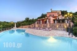 Agallis Corfu Residence in Corfu Rest Areas, Corfu, Ionian Islands