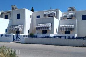 Damias Village_holidays_in_Hotel_Cyclades Islands_Paros_Paros Chora