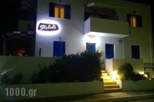 Stolidi_holidays_in_Hotel_Cyclades Islands_Milos_Milos Chora