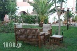 Villa Avra in Corfu Rest Areas, Corfu, Ionian Islands