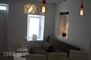 Pension Joanna_best prices_in_Hotel_Cyclades Islands_Mykonos_Mykonos ora