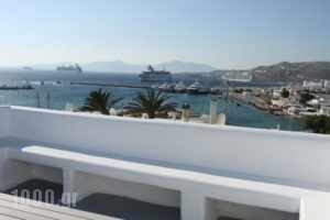 Pension Joanna_accommodation_in_Hotel_Cyclades Islands_Mykonos_Mykonos ora