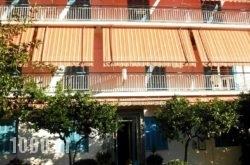 Hotel Drosia in Edipsos, Evia, Central Greece