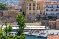 El Greco Hotel in Chania City, Chania, Crete