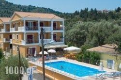 Summertime Inn in Lefkada Chora, Lefkada, Ionian Islands