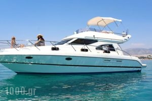 Athens Mex Yachting M/Y Chara_lowest prices_in_Yacht_Macedonia_Thessaloniki_Thessaloniki City