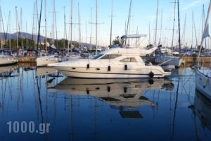 Athens Mex Yachting M/Y Chara_travel_packages_in_Macedonia_Thessaloniki_Thessaloniki City