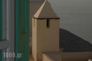 Kyma Sto Phos_lowest prices_in_Hotel_Cyclades Islands_Folegandros_Folegandros Chora