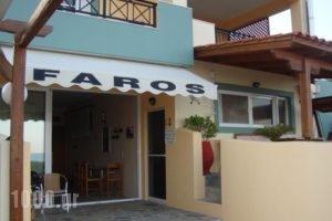 Faros Houses_lowest prices_in_Hotel_Crete_Lasithi_Sitia