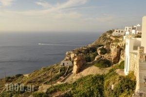 Kyma Sto Phos_best deals_Hotel_Cyclades Islands_Folegandros_Folegandros Chora