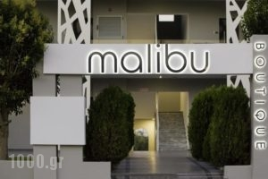 Malibu Boutique Studios_lowest prices_in_Hotel_Dodekanessos Islands_Rhodes_Kallithea
