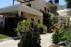 Julies Apartments in Vathianos Kambos, Heraklion, Crete