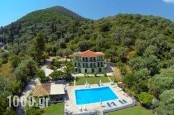 Vliho Bay Suites & Apartments in Lefkada Rest Areas, Lefkada, Ionian Islands