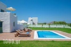 My Villa in Naxos Chora, Naxos, Cyclades Islands