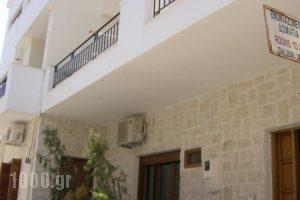 Vazakas Rooms_accommodation_in_Room_Aegean Islands_Lesvos_Mytilene