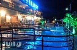 Hotel Alexandros in Proti, Serres, Macedonia