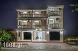 Sunrise Rent Rooms in Zakinthos Rest Areas, Zakinthos, Ionian Islands